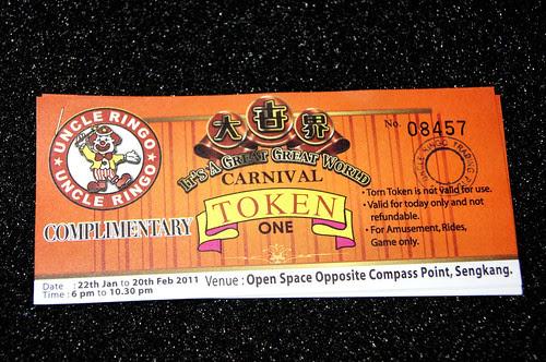 Uncle Ringo Carnival Token