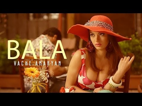 Vache Amaryan - Bala - Official Music Video - Full HD