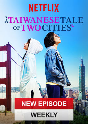 Taiwanese Tale of Two Cities, A - Season 1