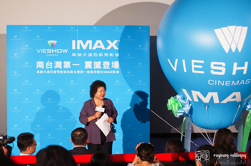 Vieshow_IMAX_12 (by euyoung)