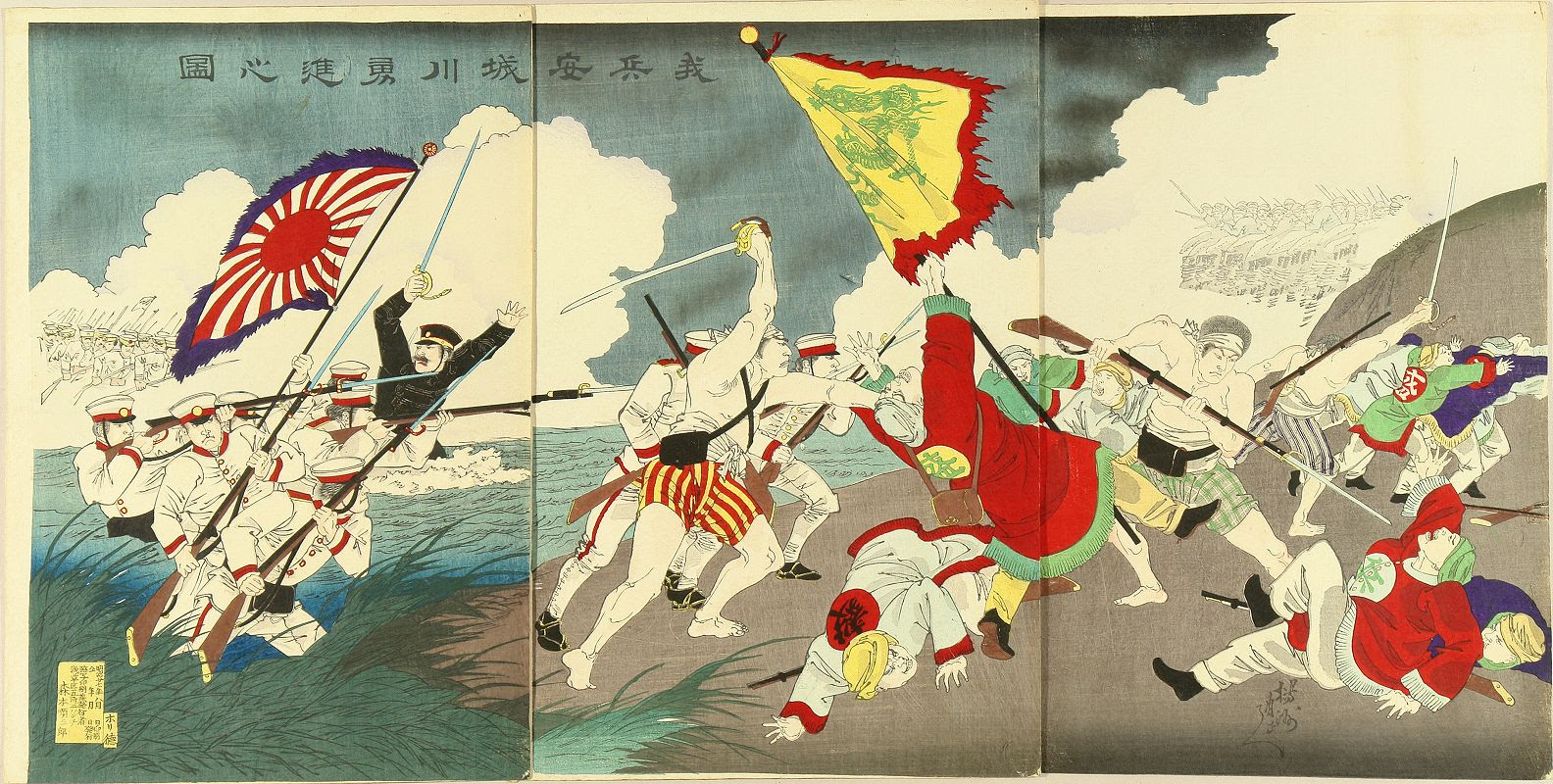 http://upload.wikimedia.org/wikipedia/commons/6/6f/Y%C5%8Dsh%C5%AB_Chikanobu_Sino-Japanese_War.jpg