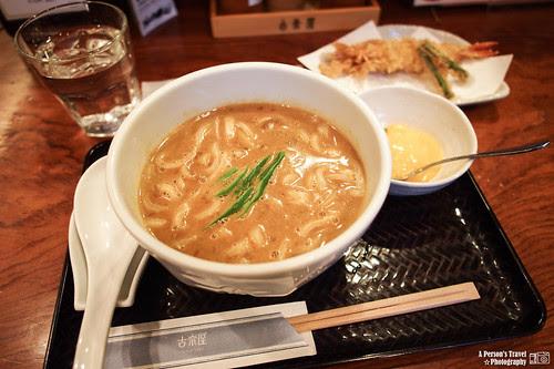 2013_Tokyo_Japan_Chap3_11