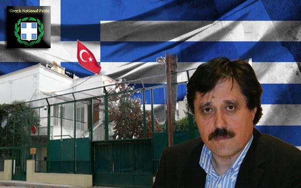 Η Τουρκική δραστηριότητα στην Θράκη και τα μεγάλα Ελληνικά λάθη.