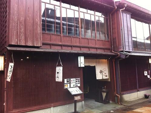 Traditional restaurant in Higashi Chaya district
