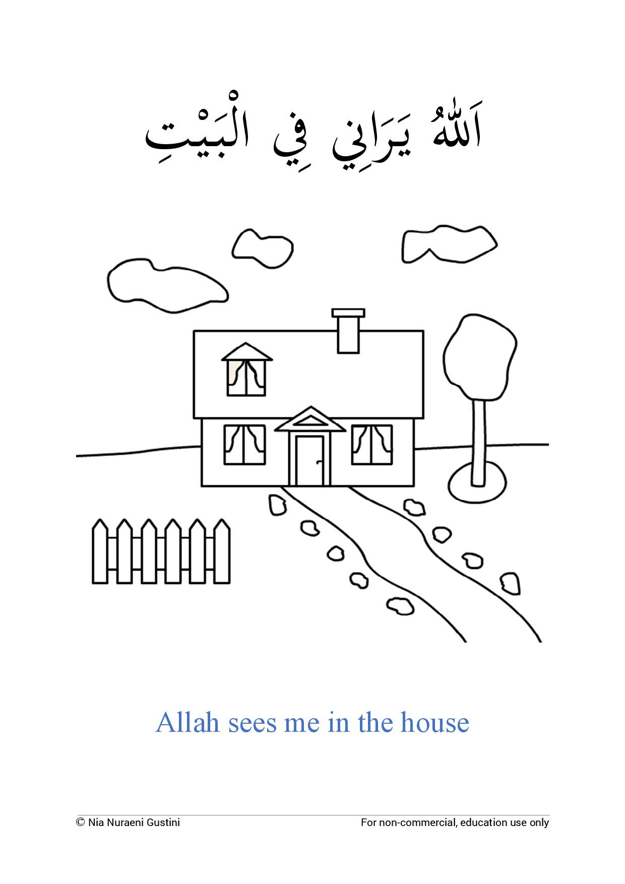 My Colouring Book Allah Sees Me En page 002