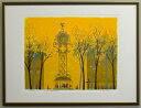 西の壁に飾ると金運アップに。風水金運の黄色い時計台。送料無料の風水絵画風水版画 3324 金...
