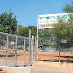 עיריית כפר סבא: בית ספר מונטסורי ייפתח בעיר בשנה הבאה - צומת השרון כפר סבא