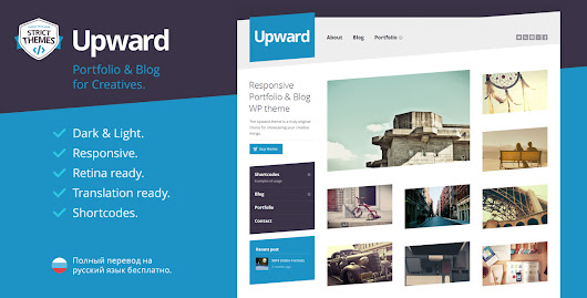 Upward: Portfolio & Blog for Creatives – StrictThemes