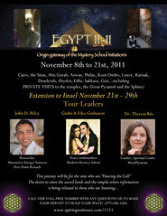 Egypt 11-11-11 Flyer Rev2.jpg