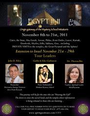 Egypt 11-11-11 Flyer Rev2.jpg