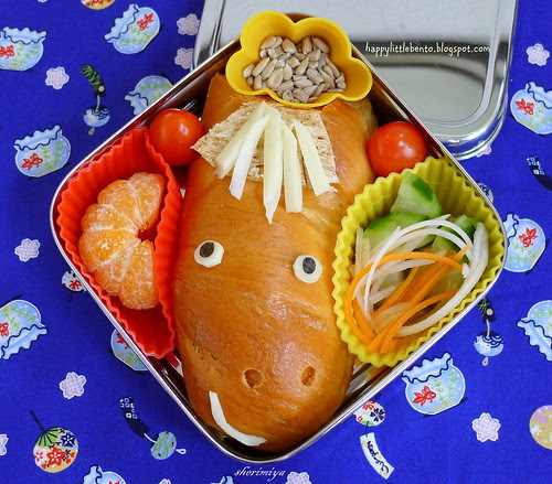 Year Of The Horse Chinese New Year Bento 2014~! by sherimiya ♥