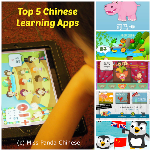 Top 10 Chinese Learning Apps for Kids
