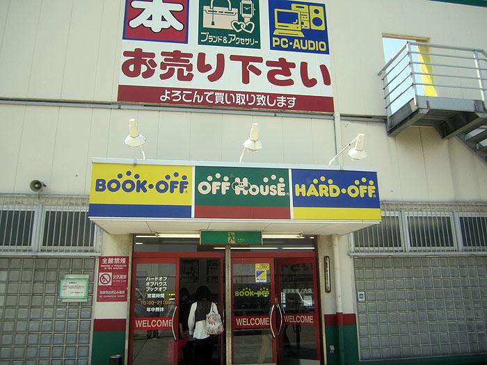 Visiting Yokosuka24
