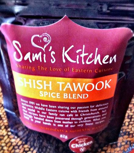 Sami's Shish Tawook