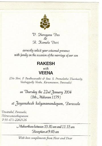 Malayalam Kerala Hindu Wedding Invitation Cards Marriage