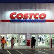 5 Secret Codes You Need to Know About Costco's Prices to Get Even Better Deals