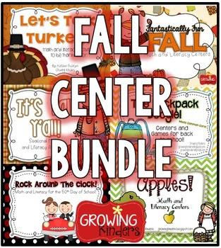 Growing Kinders Fall Center Bundle