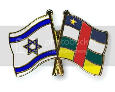 CAR_Israel photo  Flag-Pins-Israel-Central-African-Republic_zps7dfd018a.jpg