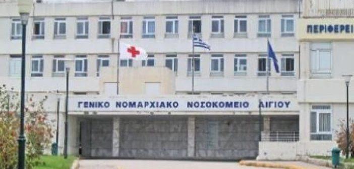 Δυτική Ελλάδα: Βγήκε από το Νοσοκομείο ο αδελφός του μακαριστού Αρχιεπισκόπου Χριστόδουλου