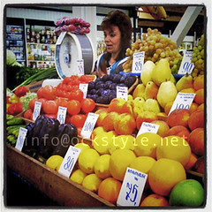 Farmers' Market - Fruits and Vegs