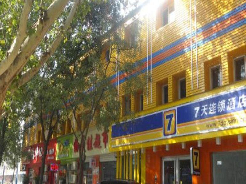 7 Days Inn Linfen Railway Station Branch Reviews