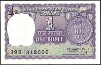 IndP.77t1Rupee1976.jpg