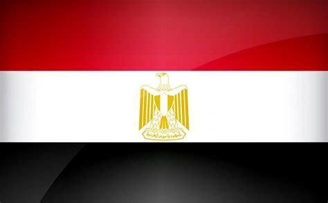 Egypt Flag ? WeNeedFun