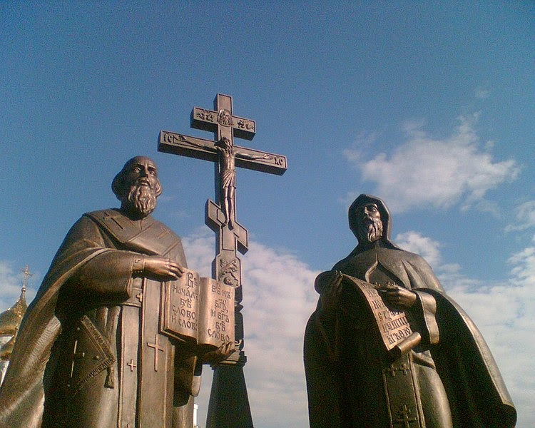 File:The True Cross. Saint Cyril and Methodius.jpg