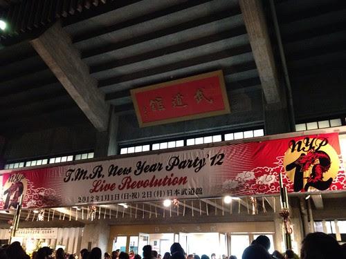T.M.R.2012年一発目の武道館ライブ、終了。最高でした…!!