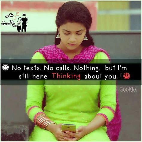 Miss U Images With Quotes In Tamil