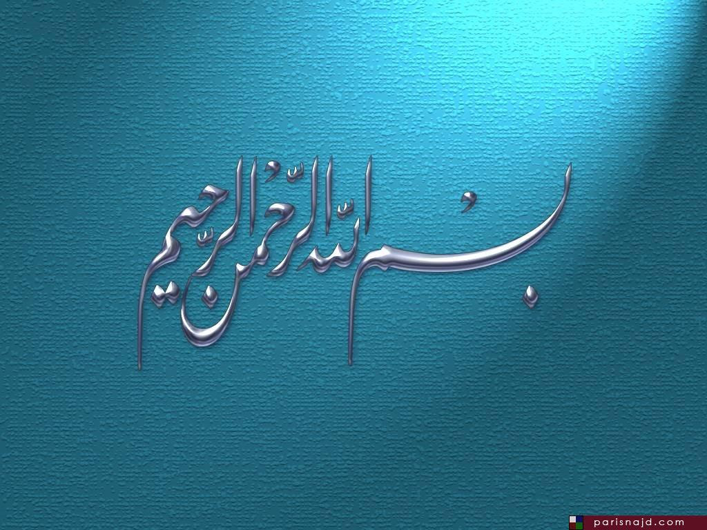 Unduh 61 Koleksi Wallpaper Wa Islam Gratis Terbaru