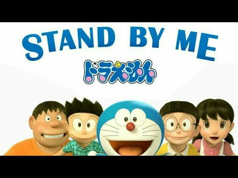Doraemon Movie Stand By Me