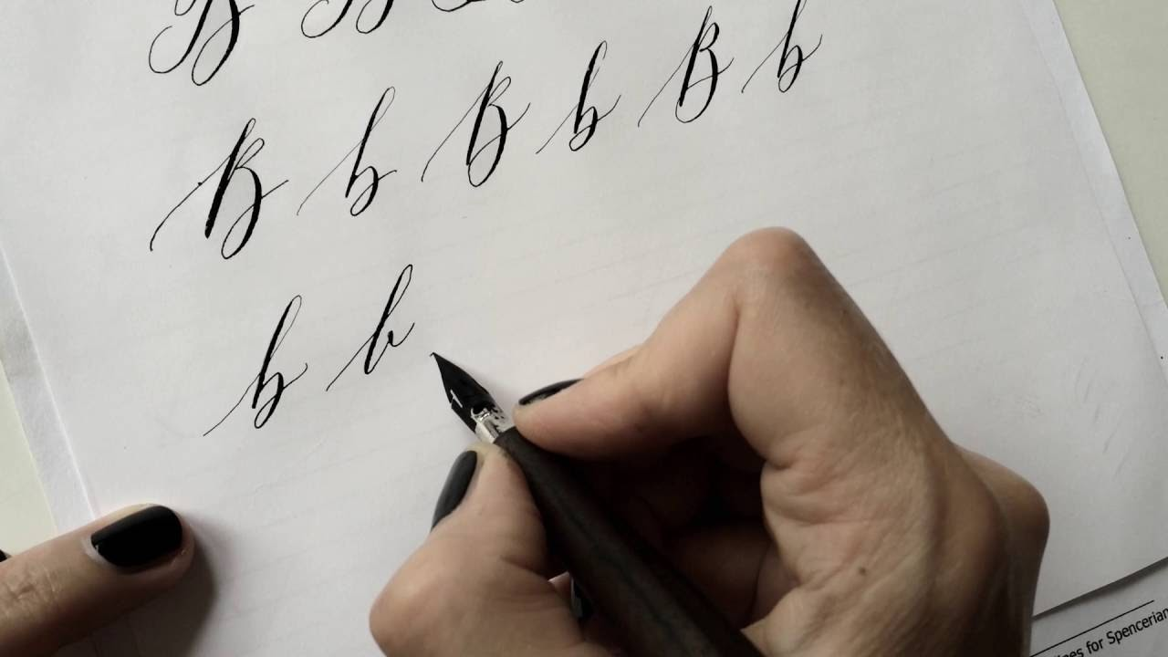 21 HOW TO WRITE B IN CALLIGRAPHY - * Calligraphy