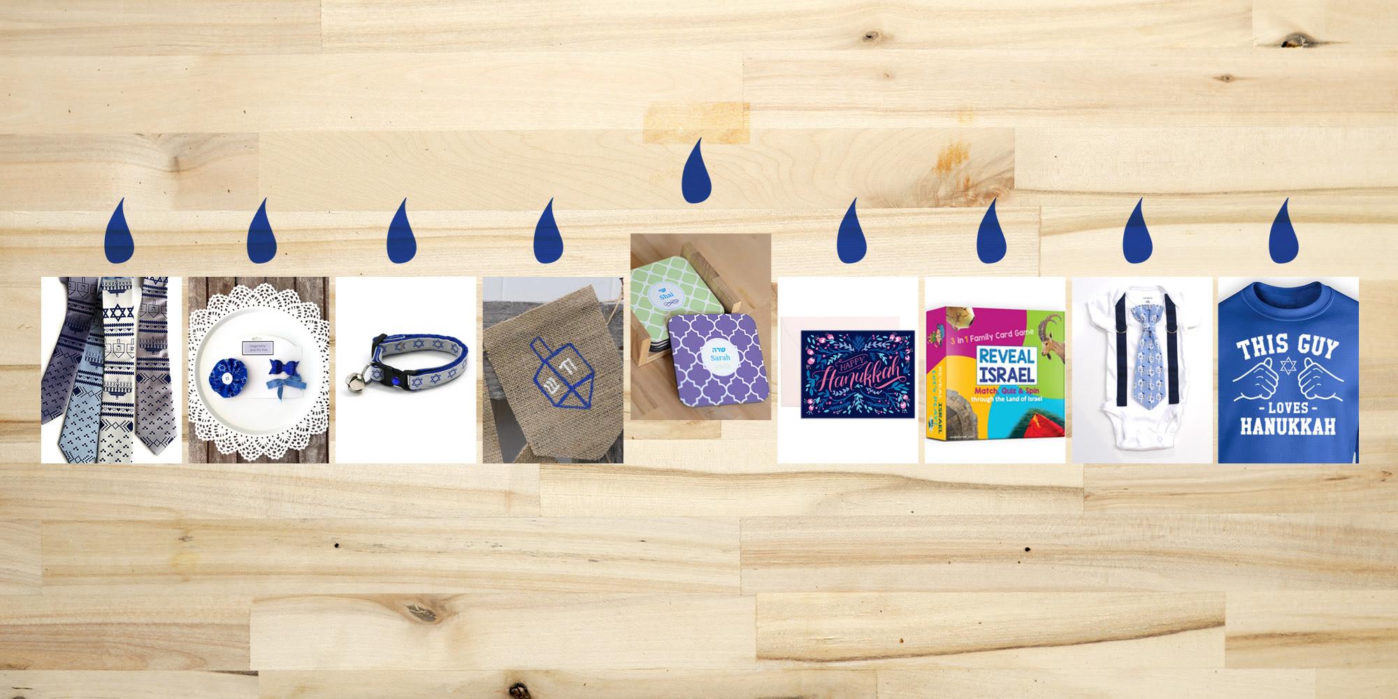9 Hanukkah Gifts For The Festival Of Lights Isralove