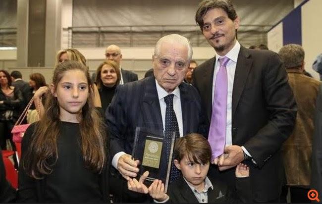 γιαννακόπουλος βραβείο