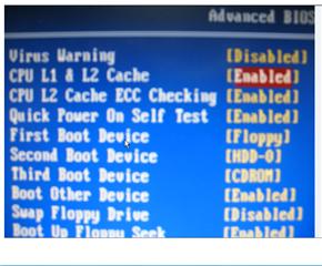 Tweak your BIOS to stop slow boot up