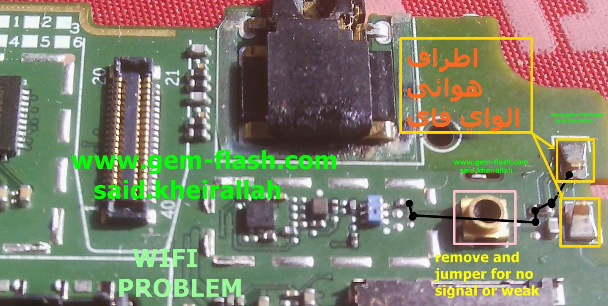 Microsoft Nokia Lumia 535 network problem signal solution jumpers