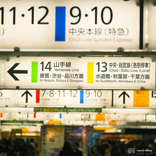 #23 媽呀我的天,新宿車站怎麼那麼大!