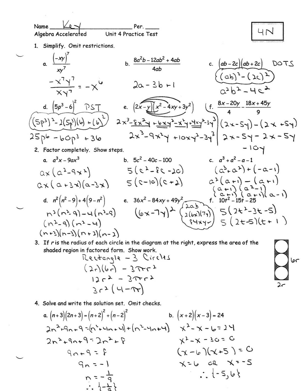 Algebra 1 test answer key | A Plus Algebra