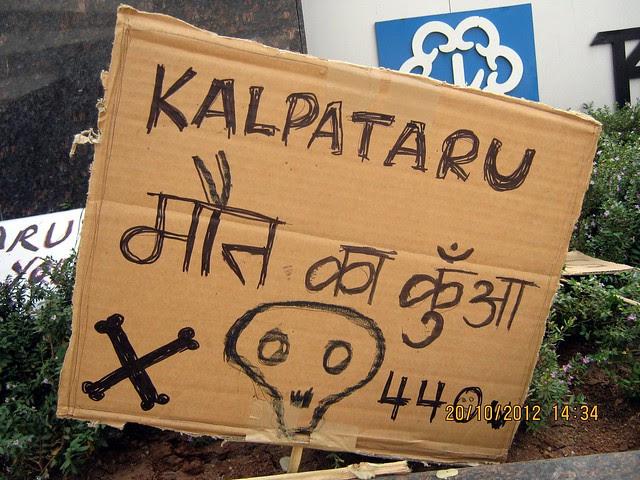 Kalpataru Estate - Maut Ka Kua - Pimple Gurav, Pune 411061