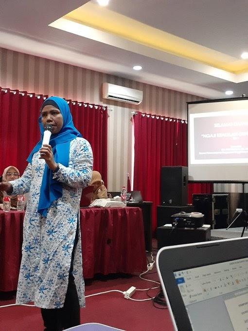 Kajian Gender Islam Nur Rofiah