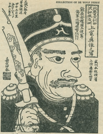 japanese drawing of Commodore Matthew Perry