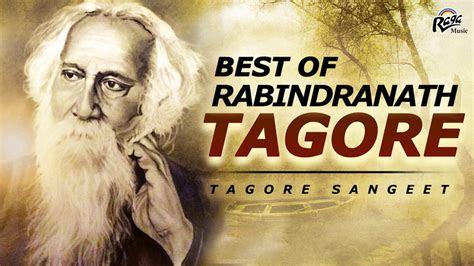 rabindranath tagore bangla rabindra sangeet gaan