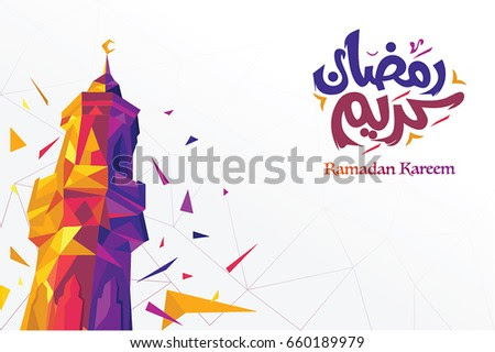 Mosque Tower of Ramadan Kareem with colorful abstract polygonal shapes on white background