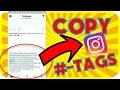 HOW TO COPY HASTAGS / CAPTIONS FROM INSTAGRAM POSTS