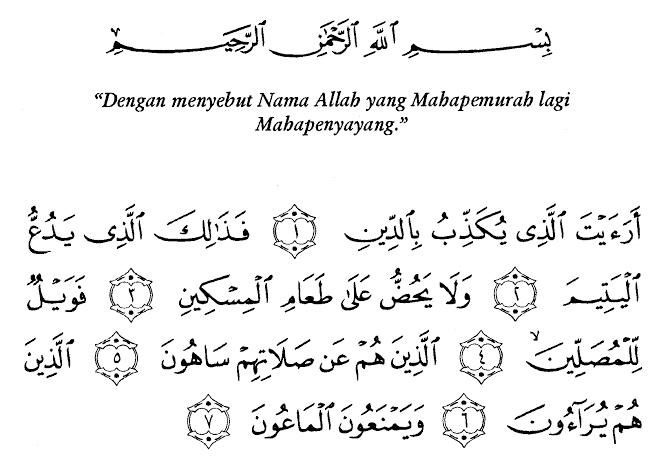 50+ Surat al maun dan terjemahannya terbaru yang baik