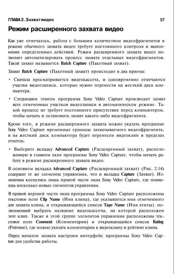 http://redaktori-uroki.3dn.ru/_ph/13/684626264.jpg