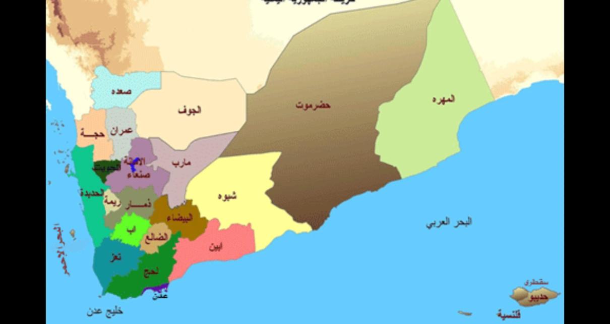 خريطة السعودية واليمن Kharita Blog