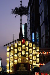 Yoiyama Kyoto 2011