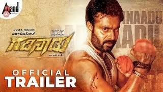 Gadinaadu Kannada Movie (2020)   Cast   Trailer   Songs